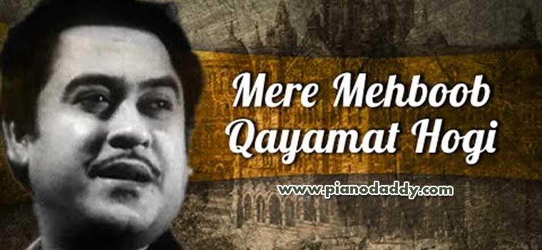 Mere Mehboob Qayamat Hogi (Kishore Kumar)