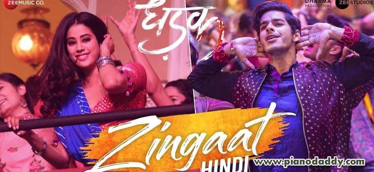 Zingaat (Dhadak)