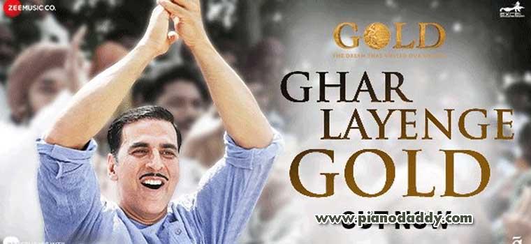 Ghar Layenge (Gold)