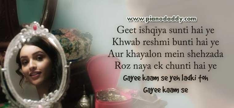 Gayee Kaam Se (Laila Majnu)