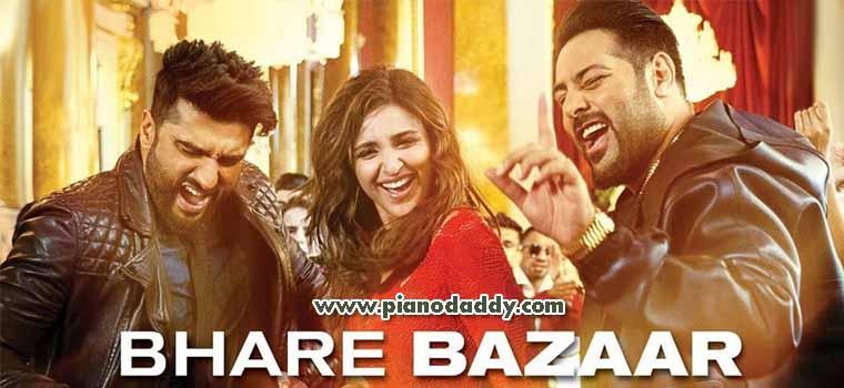 Bhare Bazaar (Namaste England)