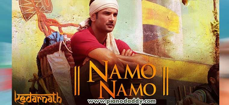Namo Namo (Kedarnath)