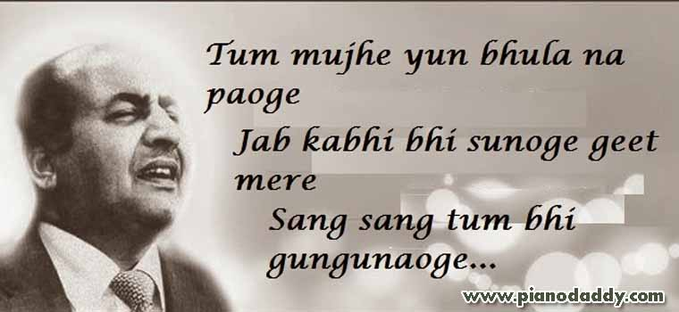 Tum Mujhe Yun Bhula Na Paoge