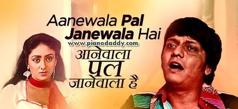 Aanewala Pal (Golmaal)