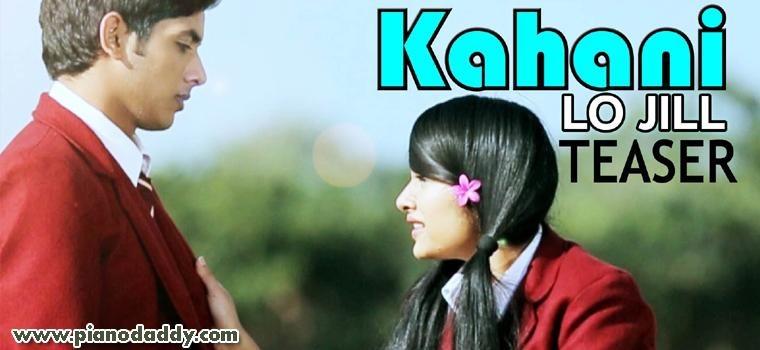 Kahani (Lo Jill)