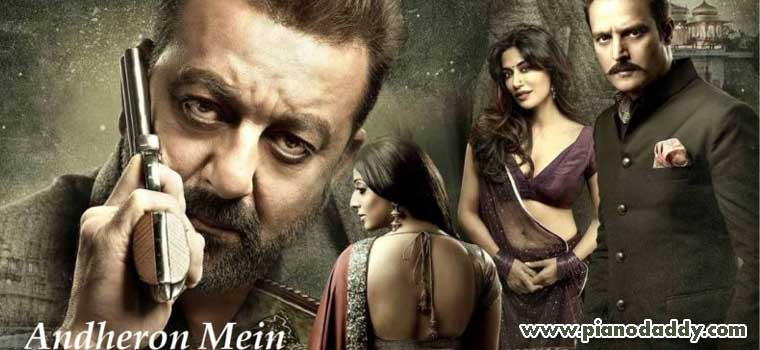 Andheron Mein Rishtey (Saheb Biwi Aur Gangster 3)