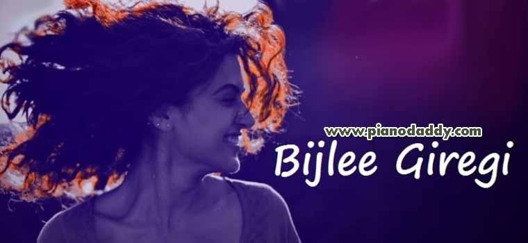Bijlee Giregi (Manmarziyaan)
