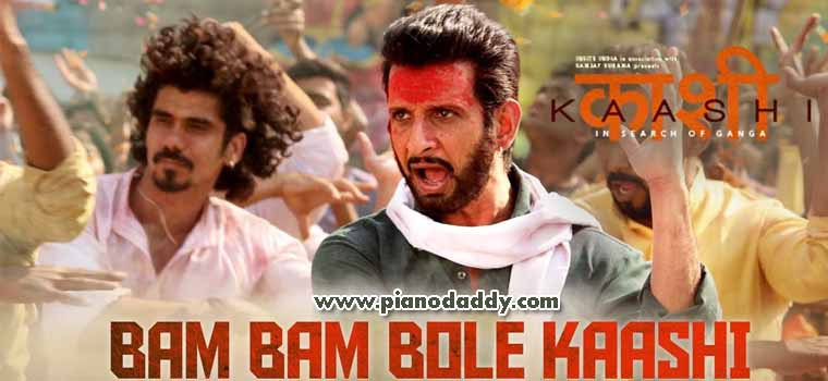 Bam Bam Bole Kaashi (Kaashi in Search of Ganga)