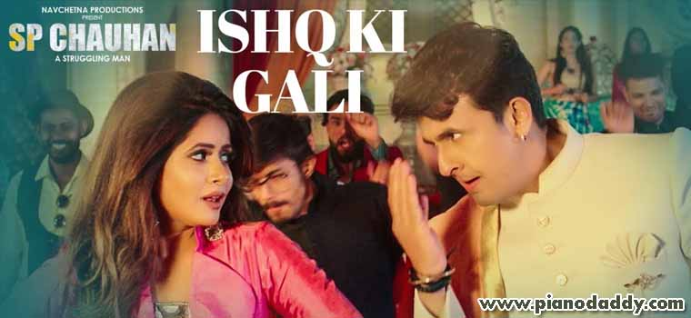 Ishq Ki Gali (SP Chauhan)