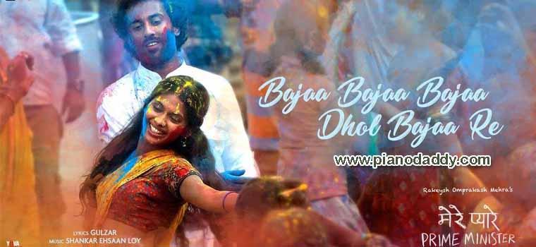 Bajaa Bajaa Dhol Bajaa (Mere Pyare Prime Minister)