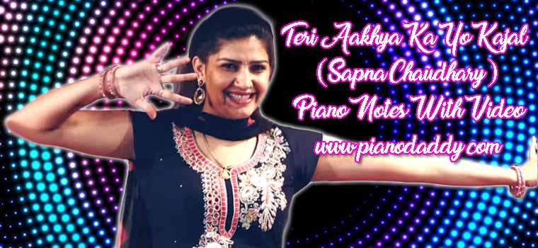 Teri Aakhya Ka Yo Kajal (Sapna Chaudhary)